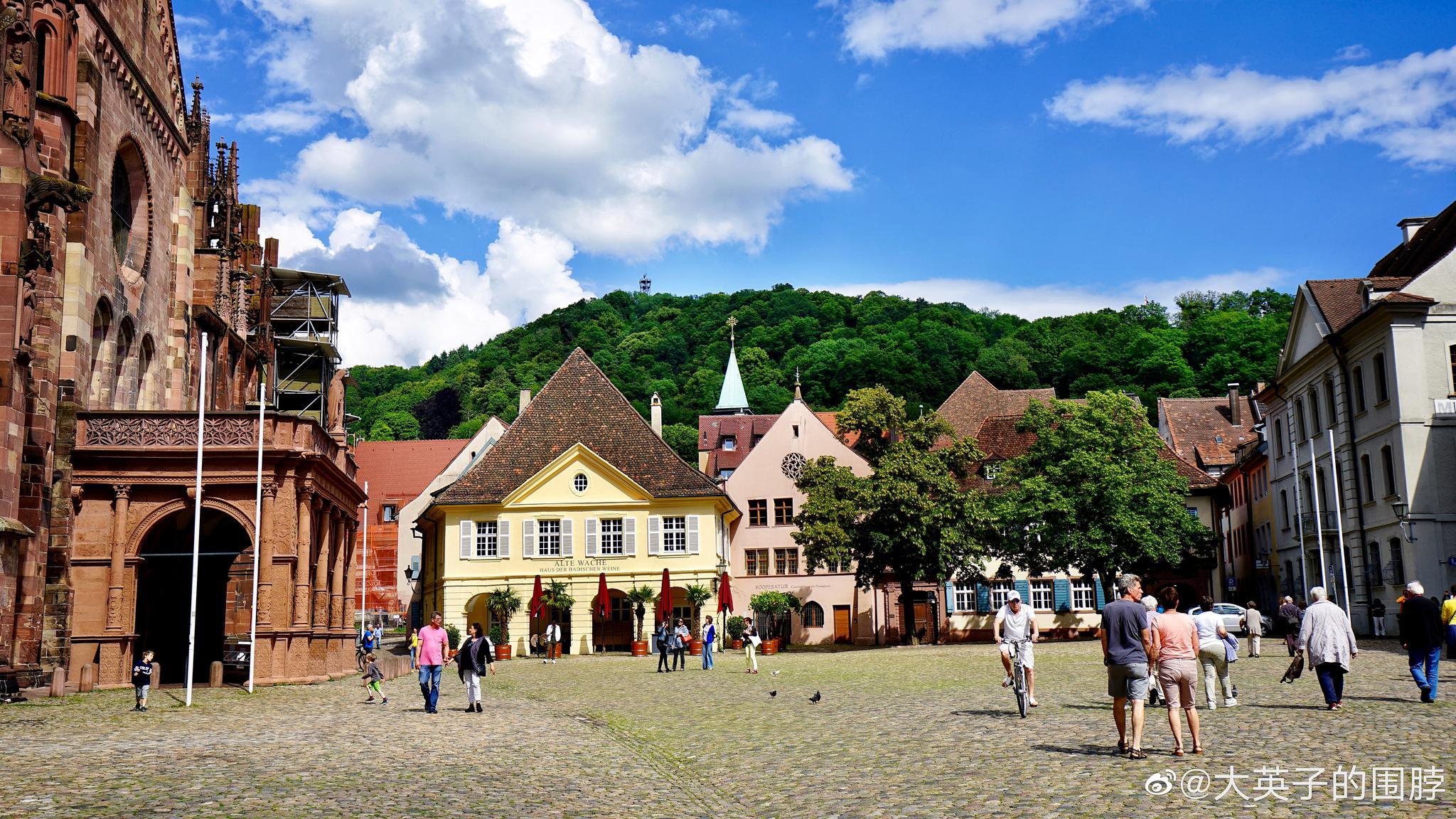 """德国黑森林地区最大的城市""""弗莱堡"""""""