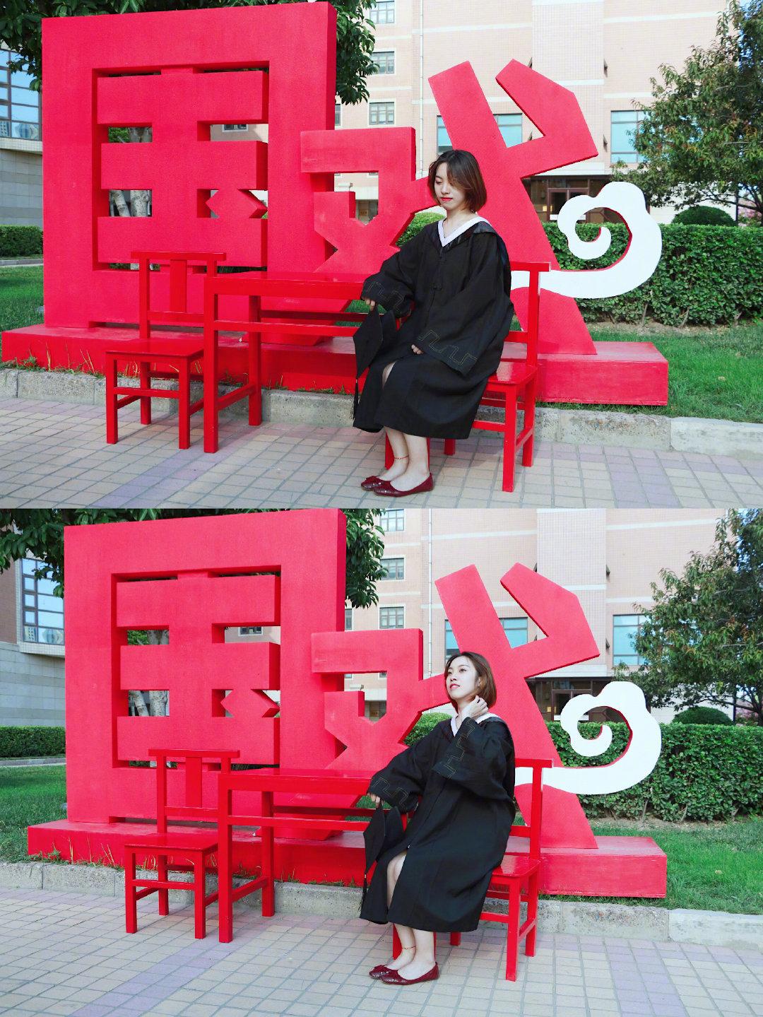 我和中国戏曲学院合个影