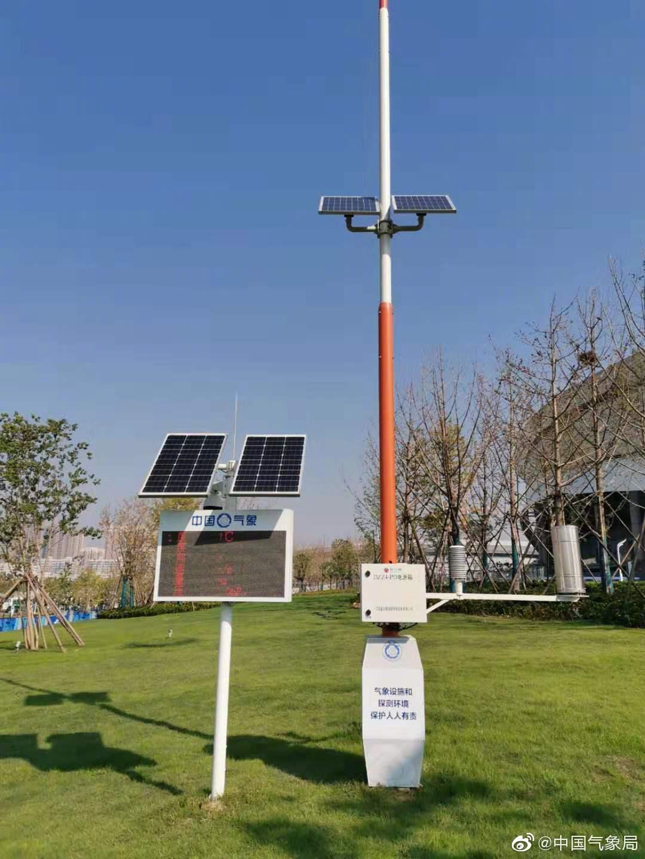 位于五环体育中心的气象观测站