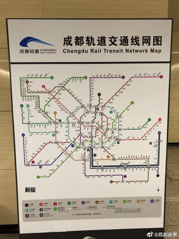 成都地铁线路图更新,你家在哪条新线附近