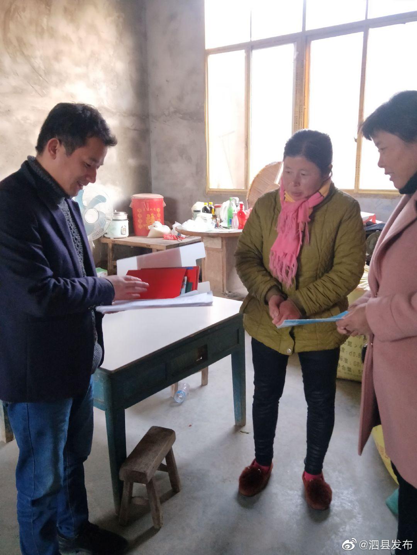 刘圩镇大杨教学点扎实教育扶贫 拉近家校距离