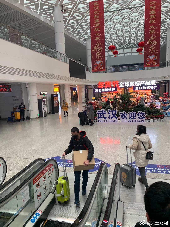 网友三金实拍:武汉天河机场,没有体温检测点