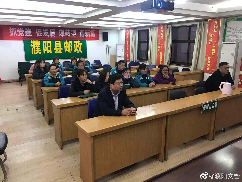 """濮阳交警开展""""七进""""宣传活动    为进一步提高邮政局员工的交通安"""