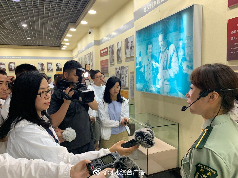 新中国新闻出版事业从这里启航