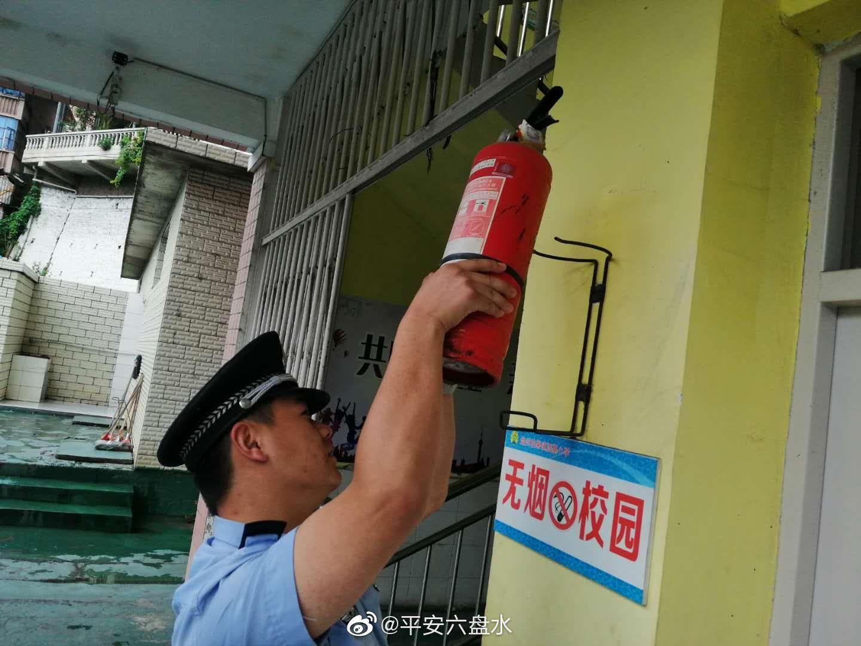 为营造良好的校园安全环境,防止校园安全事故的发生,6月25日