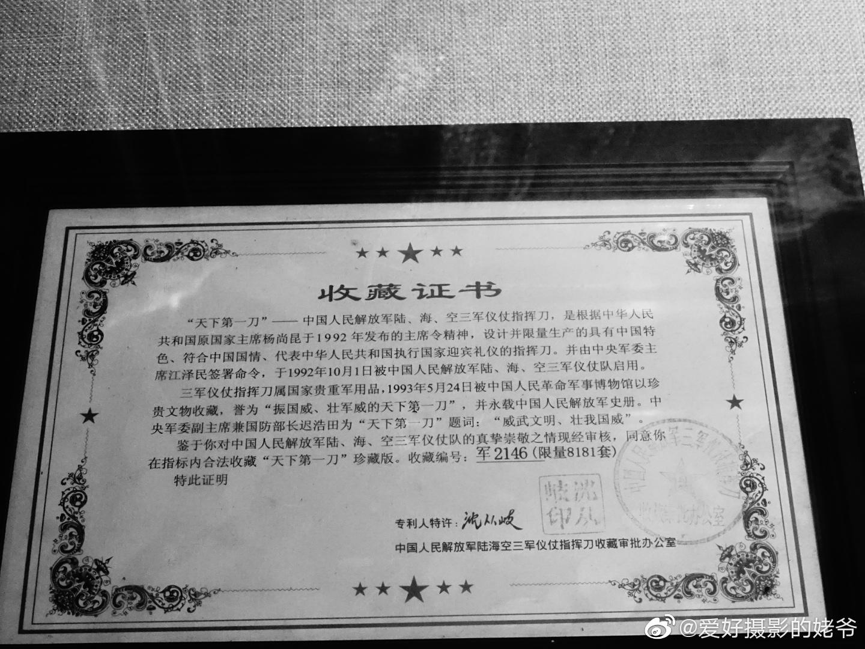 深圳中英街历史博物馆二。