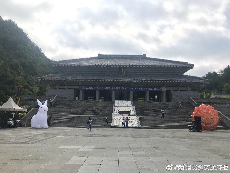 """孔学堂2019中秋节传统文化活动""""月映万家·中秋游园""""开始啦"""