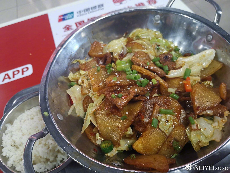 中国石油大学(北京)食堂的饭菜。有时间去尝一尝 图自@白Y白soso