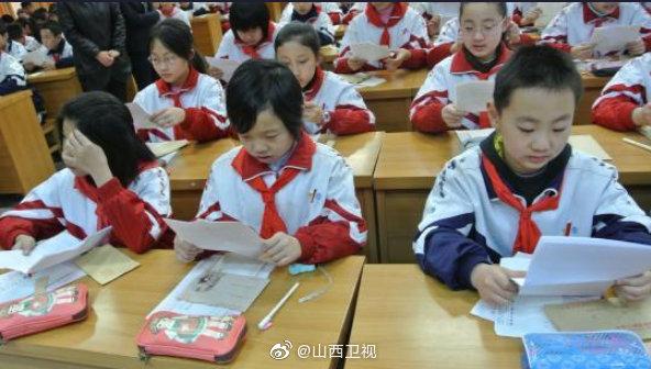 从明年春季学期起,太原市公办小学托管时间延长至18时