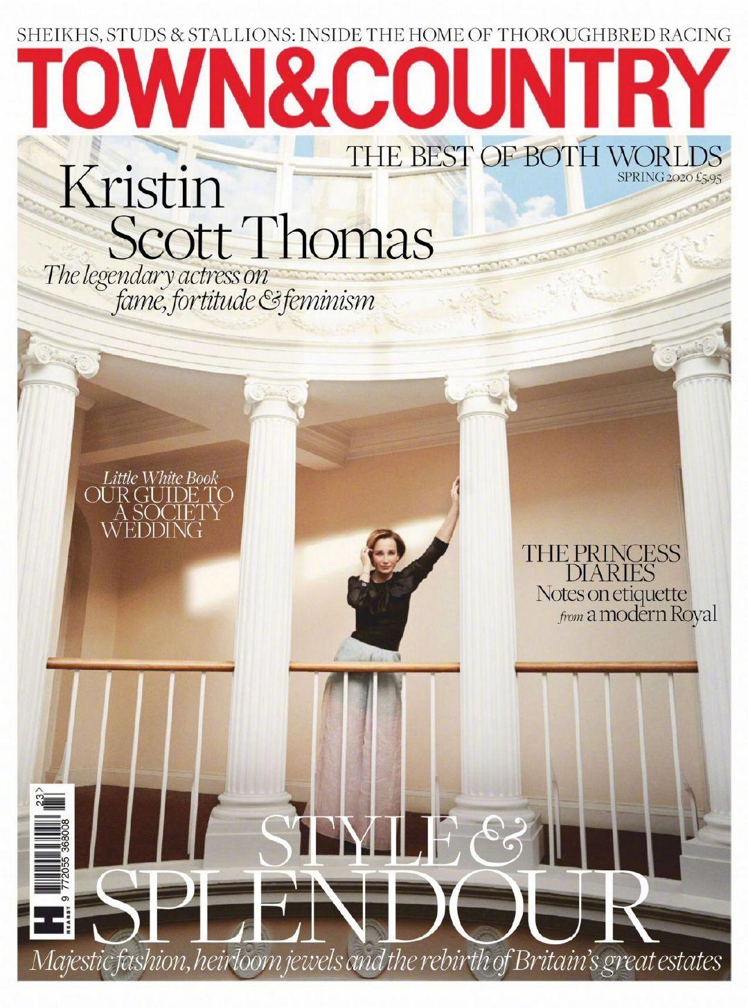 """演技派克里斯汀·斯科特·托马斯为""""Town & Country""""杂志英国版3月刊"""