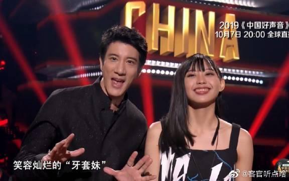 王力宏,李芷婷,《缘分一道桥》中国曲风+古风舞蹈