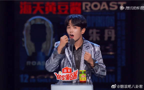 """李汶翰吐槽李国庆,没""""铛铛""""骚气,还演绎""""傻白甜"""""""