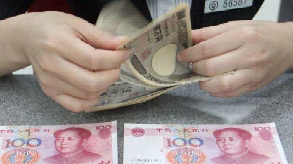 日媒关注首家日资银行获准成为人民币业务清算行