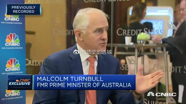 土澳前总理特恩布尔最近连续两次表示,当下全球的四大5G供应商
