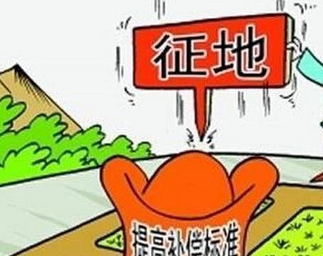 浩硕律师丨《土地管理法(修正案)》解读之第一、二条
