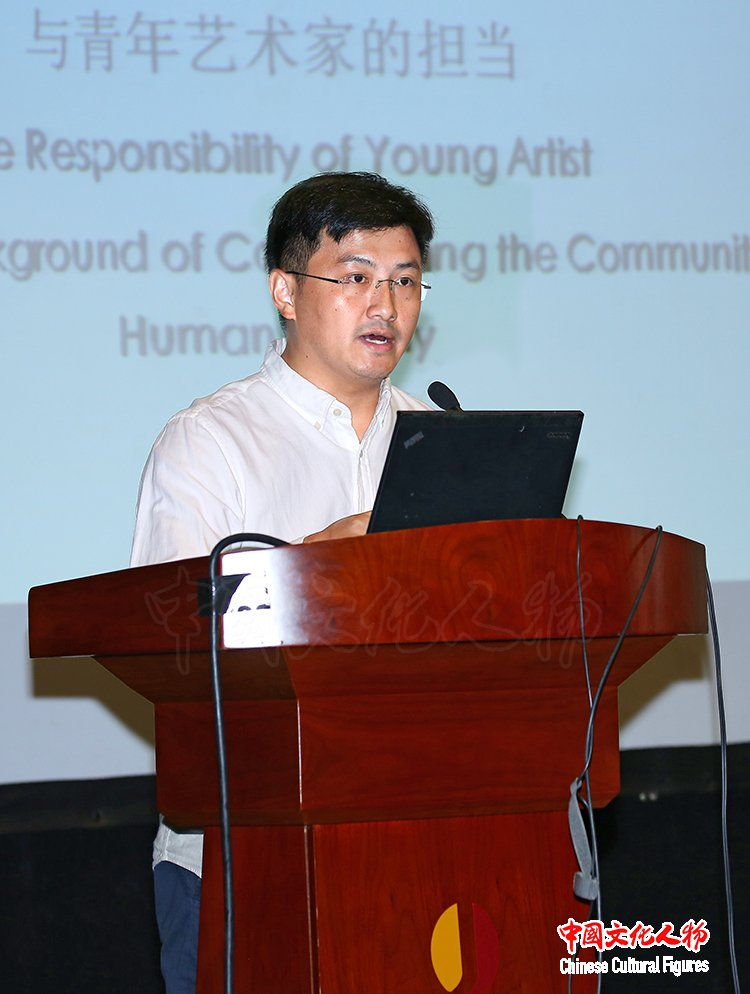第八届中国北京国际美术双年展国际研讨会在京举行【组图】