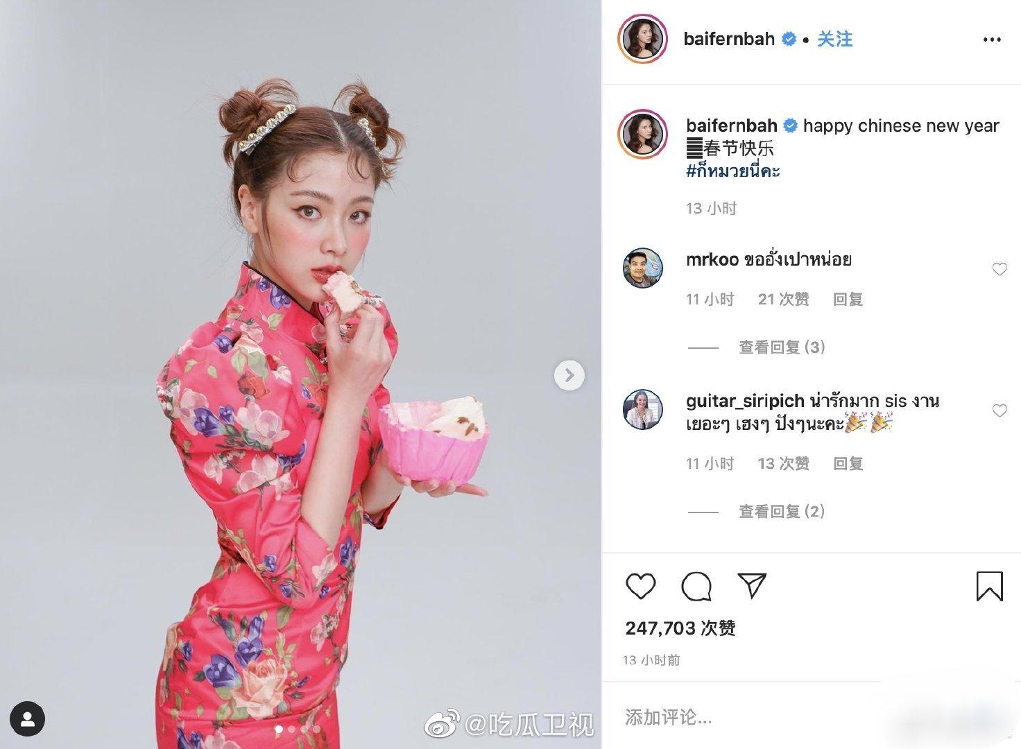 小水平采娜ins用中文发了新春快乐,还有美女姐姐的丸子头旗袍照