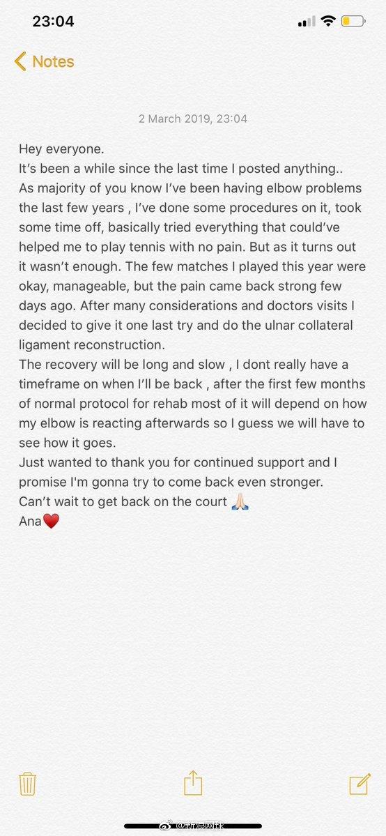 克罗地亚新星康纽再度因伤接受手术,复出没多久将继续休战。