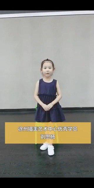 徐州5岁半童模惊艳国际模特大赛