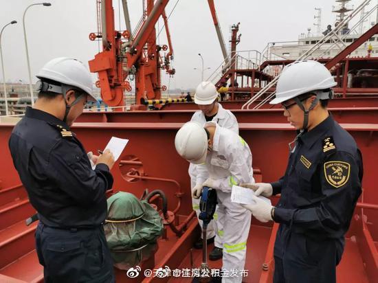 首批供北京大兴机场进口航油在天津口岸顺利通关