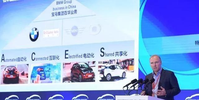 开放创新让宝马的中国之路越走越宽