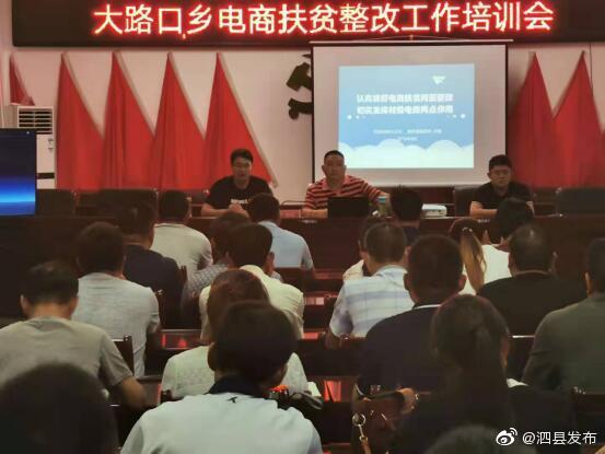 泗城明德学校2019年秋季小学一年级招生简章