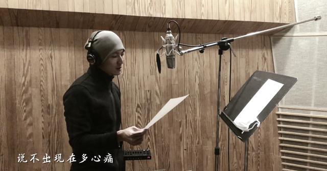 王俊凯、谢霆锋、萧敬腾合唱《保重》,致敬一线战