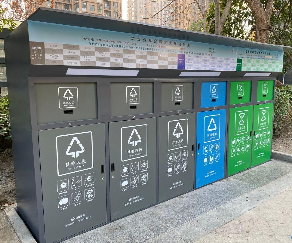 拱墅区26个安置房小区全面完成垃圾分类设施提升改造