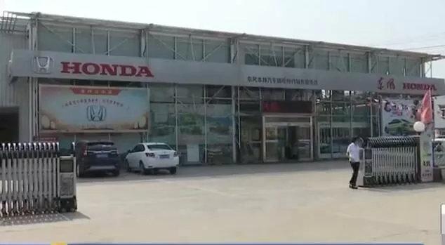 """曝光!潍坊车主25万新买东风本田URV竟""""修过""""!"""