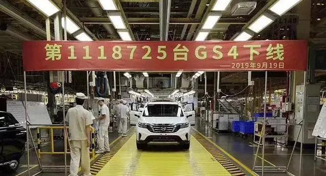 新传祺GS4轴距增至2680mm,动力升级至169马力