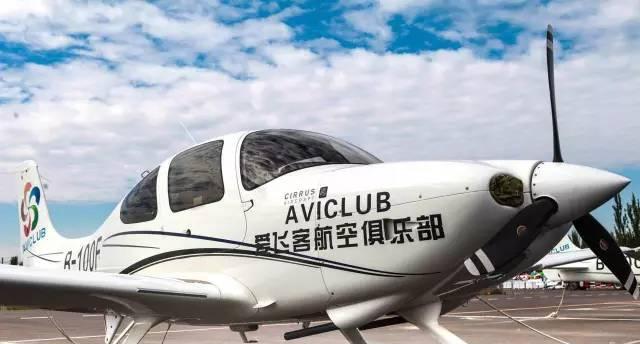 让梦想畅飞在黄果树!2017贵州安顺爱飞客通用航空飞行大会召开在即