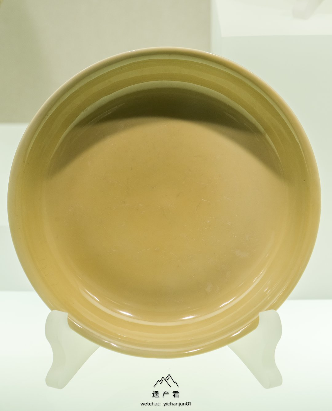 辽宁省博物馆藏· 明代娇黄釉盘