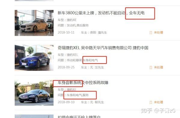 10万以内什么车比较优雅文艺?
