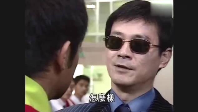 大时代:郑少秋和刘青云父子联合对抗金融大鳄,股市遭遇千年虫!