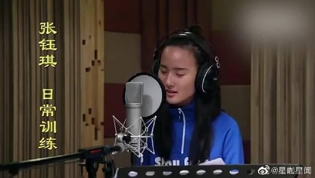 张钰琪精彩翻唱蕾哈娜《Stay》,耳朵要怀孕了!