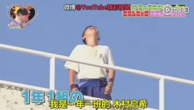 日本综艺节目《未成年主张》小男孩对着心爱的小女孩表白