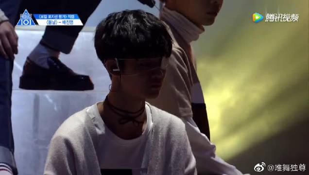 《Produce101》男版裴珍映直拍,带着眼罩也遮不住的帅!