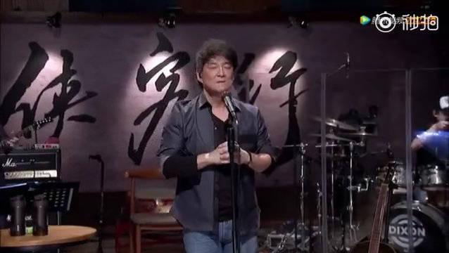 """周华健《难念的经》Live,这首""""史上最难唱""""的粤语歌"""