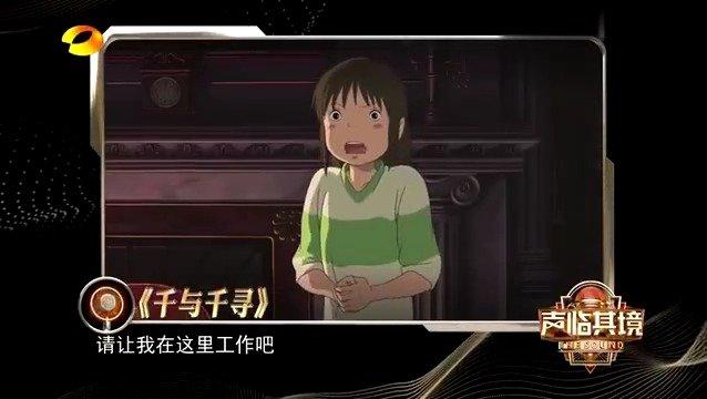 """""""林小娘""""高露在《声临其境》 里给《神偷奶爸3》中的玛戈、露西、尼"""