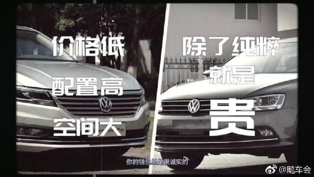 视频:畅销车背后的秘密,褥子辣评别克英朗!