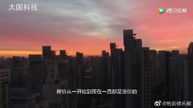 """马云""""大胆""""预测房价,不如葱预言成真,终于说了些有用的话了!"""