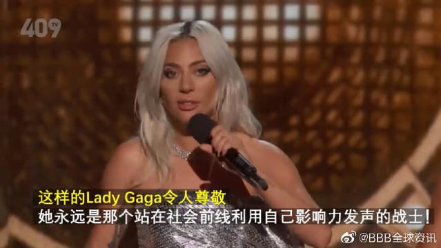 万人点赞!Lady GaGa发声反对反堕胎法案,马伊琍转发!