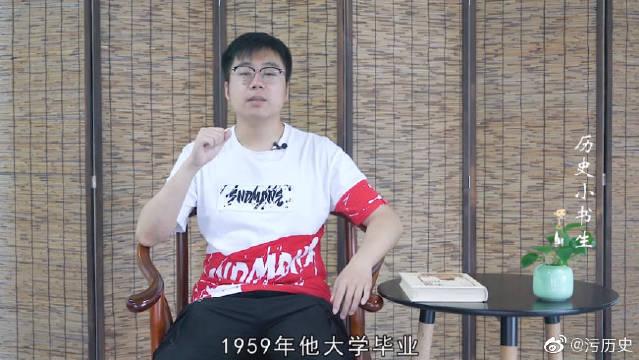 山西8岁男孩被日军俘虏,被带到日本40年,身价千万后回国寻亲!