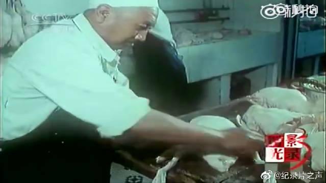 1986年的纪录片《北京烤鸭》,也许是那个时候的《舌尖上的中国》~
