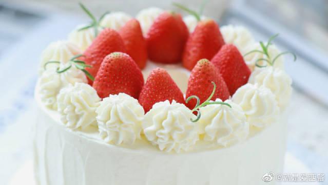 治愈系下午茶甜点:草莓蛋糕,一款颜值高