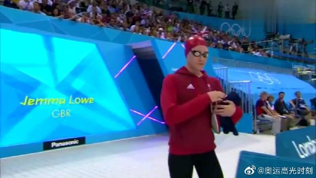精彩回顾:伦敦奥运会女子200米蝶泳,焦刘洋打破奥运会纪录