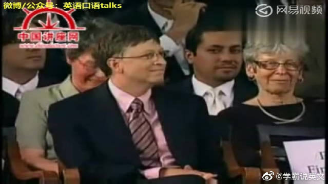 名人英语演讲:比尔·盖茨哈佛大学毕业演讲