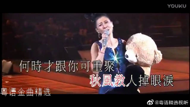 粤语版《秋来秋去》,国语版《哭砂》,一首暴露年龄的金曲