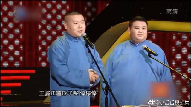 """岳云鹏、孙越相声《学歌曲》,岳岳的嗓子不错,一展歌喉!""""哇塞"""