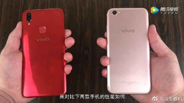 最新的vivo Z1和一年前的vivo X9s,对比吃鸡,结果我看懵了!